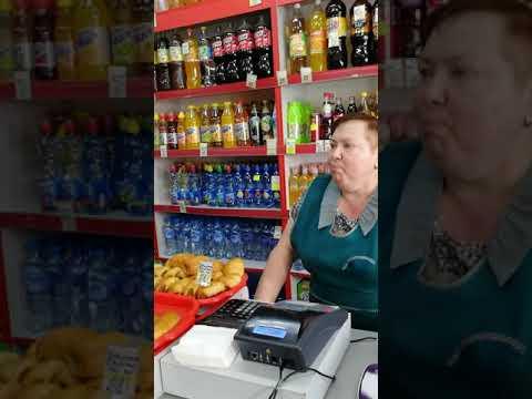 Юрьев Польский магазин
