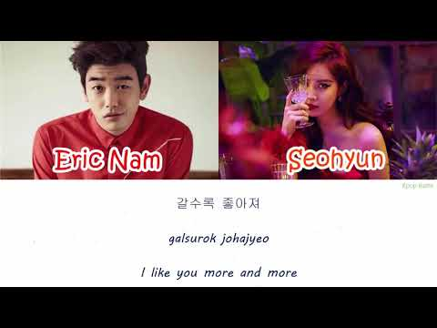 SEOHYUN 서현   Hello Feat  Eric Nam Lyrics HAN ROM ENG