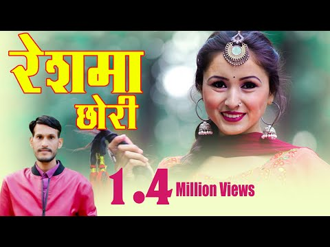Reshma Chori l #Latest_garhwali_DJ_song_2018 | Geetaram Kanswal -  Most popular garhwali song