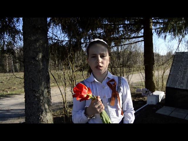 Изображение предпросмотра прочтения – ПолинаЯковлева читает произведение «Мальчик из села Поповка.» С.Я.Маршака
