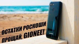 Дитя банкрота – GIONEE F6: исчезающий вид китайфонов