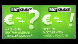 курс валют в банках москвы сегодня рбк