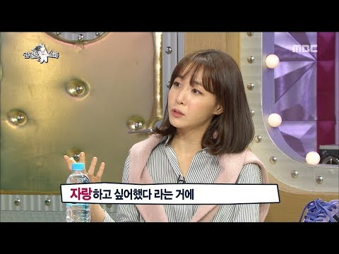 [RADIO STAR] 라디오스타 How to deal with typographical mistakes by Kim Eana 20180117