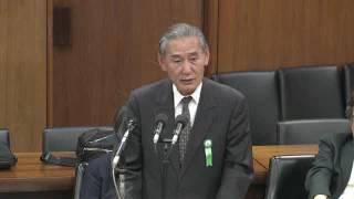 2017 04 25 衆議院法務委員会「参考人質疑」