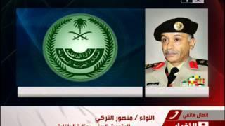 تعليق وزارة الداخلية حول قتل رجال الأمن في نجران