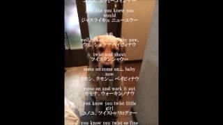 万年青年の尾藤イサオさんが歌う(ツイス&シャウト)です。字幕はビート...