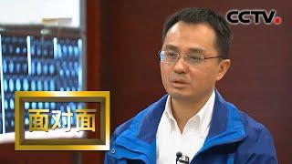 [面对面]詹庆元:拯救医生战友| CCTV
