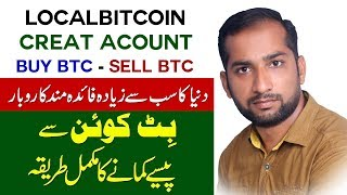 How To Buy & Sell Bitcoin in Pakistan - Crate Account in Localbitcoin