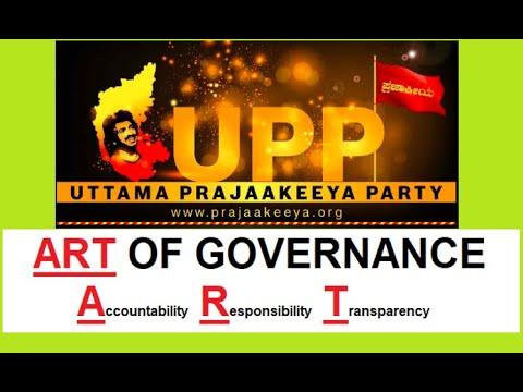 Prajaakeeya U.P.P Concepts in ENGLISH | Uttama Prajaakeeya Party Principles | UPP