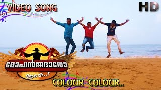 Mohanjadharo Aarappa | Colour Colour Song HD | New Malayalam Film Songs | new release 2016