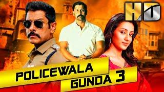 Policewala Gunda 3 (Saamy) Full Action Hindi Dubbed Movie In HD Quality | Vikram, Trisha Krishnan