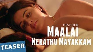 Maalai Nerathu Mayakkam Official First Look Teaser | Gitanjali Selvaraghavan | Amrit