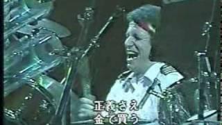 Live at Budokan.