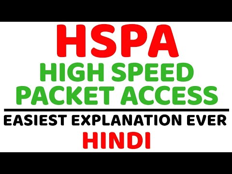 HSPA (High Speed Packet Access) ll Features, Advantages and Disadvantages Of HSPA Explained in Hindi