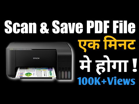 how-to-scan-file-and-save-pdf-formate-printer-l3110