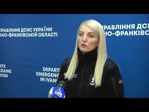 У ДСНС в Івано-Франківській області: