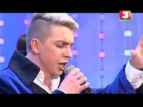 "Арт группа ""Беларусы""   Luna Tu"