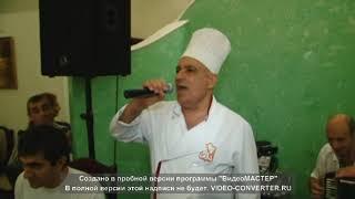 ТЕЛЬМАН МИРЗОЯН