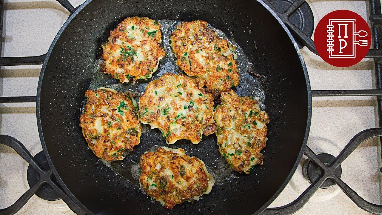 Рыбные Оладьи / Рубленые Котлеты из Сома! Сочные и Потрясающе Вкусные!