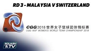 WSF Women's World Team Champs 2018 - Malaysia v Switzerland - Round 3