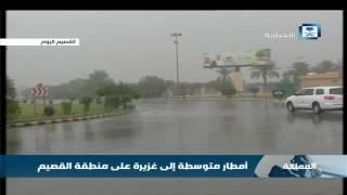 أمطار متوسطة إلى غزيرة على منطقة الرياض وماجاورها