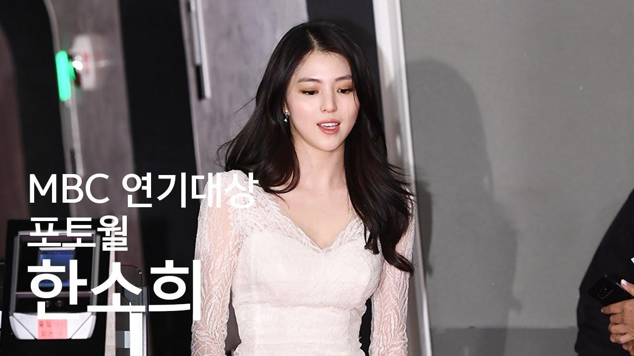 [MHN TV] MBC 연기대상 포토월 한소희
