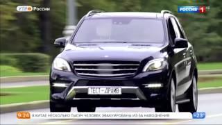 видео Гибридный автомобиль
