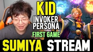 SUMIYA KID INVOKER PERSONA First Game | Sumiya Invoker Stream Moment #866