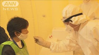 歯科医師もPCR検査OK 流行時期に限り特例 厚労省(20/04/27)