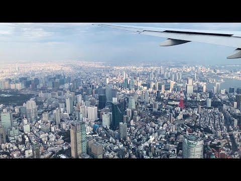 【新ルート】東京都心を縦断する羽田空港RWY16Lへの着陸