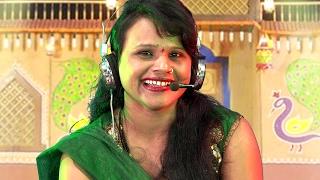 किते गईती बता दो गुलाब रानी / बुन्देली सोंग्स / देवी अग्रवाल - साधना राठौर - 9425879277