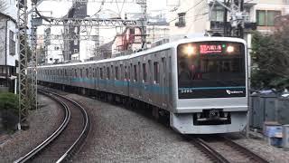 【小田急】小田原線 快速急行片瀬江ノ島行 代々木八幡 Japan Tokyo Odakyu Railway Trains