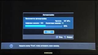 Настройка телевизора Samsung LE32B