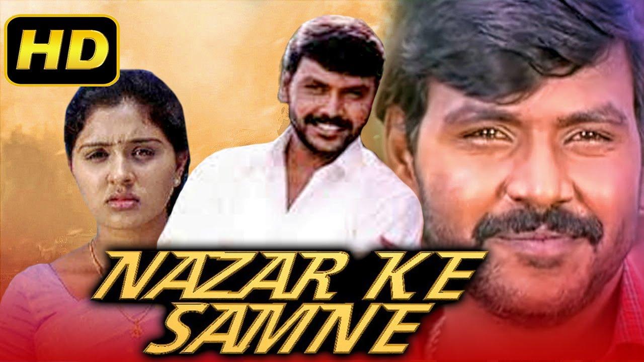 Nazar Ke Saamne (Arputham) South Indian Hindi Dubbed Movie | Raghava Lawrence, Anu