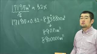 4 数字について【グラフ問題特別ゼミ 公立中高一貫校対策 24日間で完成 】|朝日学生新聞社