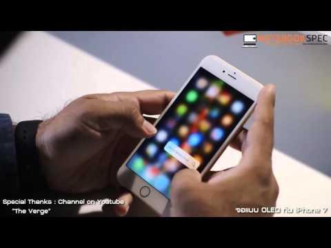 ขาประจำ!!! Apple กับแผนการเปิดตัว iPhone ที่มาพร้อมกับจอ OLED โดยผู้ผลิตอย่าง Samsung และ LG