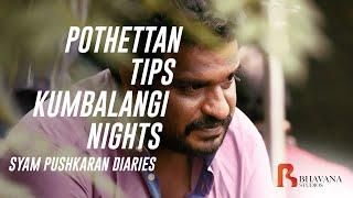 POTHETTAN'S TIPS DILEESH POTHAN #SPD #KumbalangiNights #02