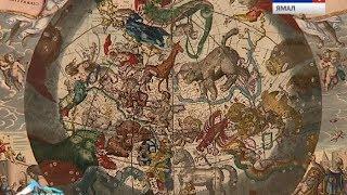 Север на картах 15-17 веков. Уникальная выставка эпохи географических открытий
