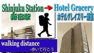 TOKYO.【新宿駅】Hotel Gracery Shinjuku From  Shinjuku station.(ホテルグレイスリー新宿)