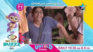 Bigg Boss Telugu: Rahul | Punarnavi | Vithika Funny Moments