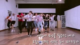 [BJ꼬마] 세븐틴 - 아주 nice!!  (거울모드 안무+가사) SEVEN TEEN