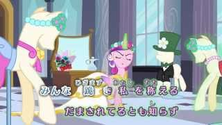 Japanese This Day Aria My Little Pony FiM S2E26 Lyrics