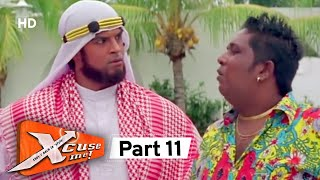 Xcuse Me (HD) - Part 11 - Sharman Joshi - Sahil Khan - Superhit Bollywood Comedy Movie