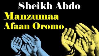 ILAAHI ILAAHI Suma Dandayaani - Sheikh Abdo Manzumaa Afaan Oromo