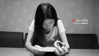 第四期美女嘉宾琪琪读《倚窗望南山》