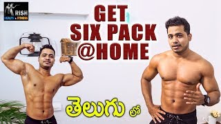 #sixpack #sixpackworkouts #krishhealthandfitness for online training whatsapp to : 7286046418 🤝support us by like and share.🙏 instagram link @krish_health_...