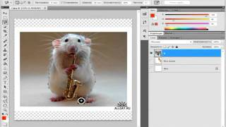 Видео урок №2 Photoshop