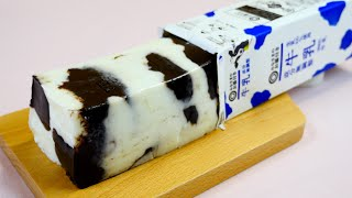 Cow-Pattern Milk Pudding made in a Milk Carton 牛乳パックでまるごと牛柄ミルクプリン