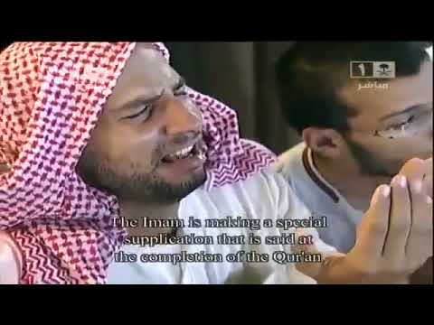 Sourate El Kahfe Soudais سورة الكهف بصوت السديس Hd Youtube