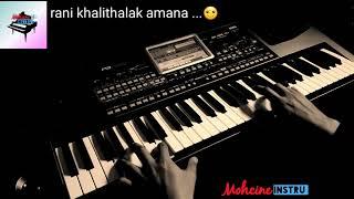 Rani khalithalk amana -2018 - موسيقى صامتة